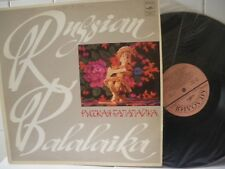 Russian Balalaika  LP 33 Giri (ML70)