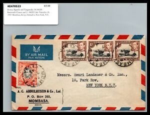 GP GOLDPATH: BRITISH KUT COVER 1947 AIR MAIL _CV477_P18