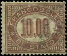 Italy Scott #O8 Used