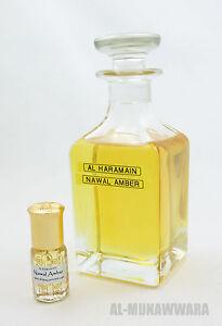 36ml Nawal Amber by Al Haramain - Traditional Arabian Perfume Oil/Attar