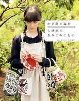 Traditional Design Cute Crochet Goods Japanese Craft Book Japan