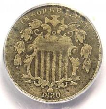1880 Shield Nickel 5C - Certified ICG VF20 Details - Rare Date Coin!