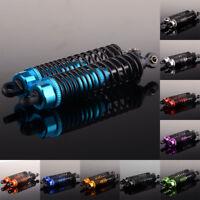 106004 (06002)(06038)(06062) Aluminum Shock Absorber 85mm 2p For HSP RC 1/10 Car