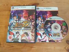 Super Street Fighter IV Arcade Edition Muy Rara Versión en muy buena condición física PAL UK