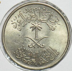 Saudi Arabia 1972 1392 AH 50 Riyals 197314 combine shipping