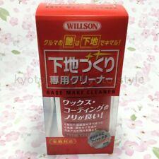 WILLSON 02080 Base Make Cleaner 125ML With grip sponge 36643 JAPAN