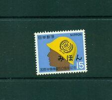 Japan #1020  (1969 ILO anniversaryVFMNH MIHON (Specimen) overprint.