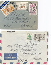 1959 Lebanon Airmail Cover Lot of 2 to Detroit, Michigan - Plaza Hotel*