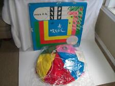 Windsock Gigantic Japanese Multi-Colored - 7 meters TEIJIN LIMITED~