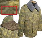 Extra Rare Sz.58-5 XXXL Birch Camo PV KGB Soviet Border guard Winter Jacket USSR