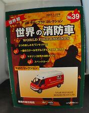 Del Prado JAPAN ◊World Fire Engines ◊ VSAB Peugeot Boxer Picot 2,5D ◊1/57 ◊