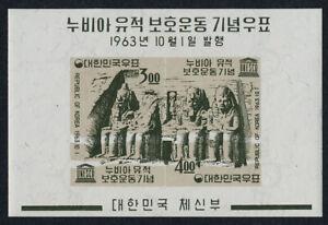 Korea 411a MNH Ramses Temple, Abu Simbel