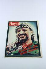 HAYAT #10 Turkish Magazine 1980s YASER ARAFAT COVER Rare VINTAGE ADS Palestine