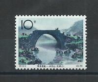 1965 CHINA JINGGANGSHAN 10 FEN  (8-6) O.G. MNH SCV $53