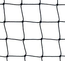 15'x15' #21 Remnant Baseball Softball Batting Cage Net REMNANT NETTING CLEARANCE