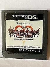 Japan Nintendo DS Kingdom Hearts 358/2 Days Japanese Games SQUARE ENIX Disney