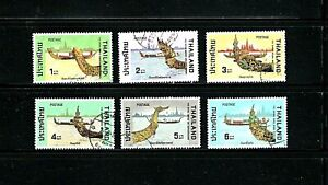 Thailand - ceremonial barges - 6 diff used commemoratives from 1975 - cv $16.65