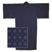 "Japanese Kimono Yukata Robe Sash Belt Men 58"" Cotton Navy Diamonds Made in Japan"