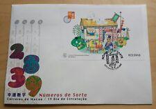 1997 Macau Lucky Numbers Souvenir Sheet Stamp S/S FDC 澳门幸运数字小型张首日封
