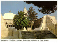 Jerusalem: Mount of Olives Church of Pater Noster Israel Palestine Rare Postcard
