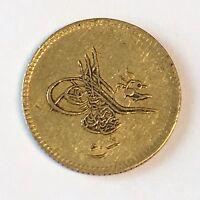 1874 Egypt 50 Qirsh Gold Coin - Nice Original -High Quality Scans #C854