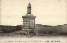 Port Arthur China Former Observatory 203 Hill c1910 Postcard chn