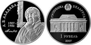 Weißrussland 1 Rubel 2007  A. Aladwa  Prooflike
