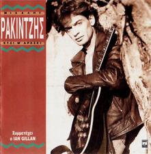 Michalis Rakintzis & Ian Gillan - Get Away Club Version CD NEW