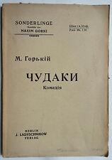 Russische Literatur. -  Gorki Chudaki - Ladyschnikow 1910 Erste deutsche Ausgabe