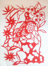 Chinese Folk Art Silhouettes Paper Cuts Flower & Bird II