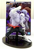 Bandai Dragon Ball Super Z Chosenshiretsuden Anime Figure Toy Doll Jiren BP16219