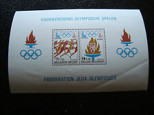 BELGIQUE - timbres yvert et tellier bloc n° 53 n** (Z8) stamp belgium (pliure)