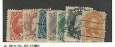 Brazil, Postage Stamp, #53-60 Used, 1866