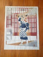 NENJIRO INAGAKI 1902-1963 KNOWN AS MIKUMO SIGNED WOODBLOCK  1967