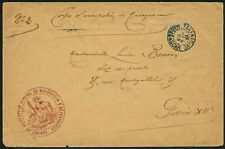 Madagascar 1903 Field Post Cover Corps d'occupation Tananarive to  France / 5