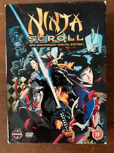 Ninja Scroll DVD 10th Anniversary Special Edition Box Set Japanese Anime Manga