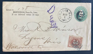 1881 USA Commercial Postal Stationery Cover