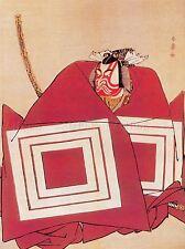 Dipinto Ritratto Attore danjuro SAMURAI KATSUKAWA SHUNSHO Giappone POSTER lv2679