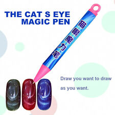 1PCS Cat Eye Gel Polish Nail Art Magnetic Pen Draw Design Magic Magnet Tip Stick