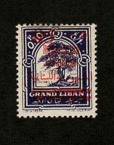 Lebanon 1928 Sc#107 - 5c on 10c Surcharge Cedars Overprint Mint MHR