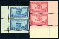 USAstamps Unused VF US Aeronautics Plate Block Scott 649, 650 OG MNH, MLH