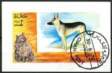 STAFFA (SCOZIA) - Emissioni locali senza validità postale - 1972  -Cani