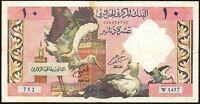 1964 Algeria 10 Dinars Banknote * W.1457 752 * gF+ * P-123 *