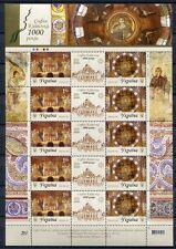 Ukraine 2011 Sophienkathedrale Kirche UNESCO Kleinbogen Postfrisch MNH