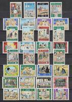 Kuwait 1977 */MLH Mi.693/24 Volkstümliche Spiele Games [st4004]