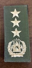 OEF Afghan Army Afghanistan Rank Patch LT General - Theatre Made W Hook & Loop