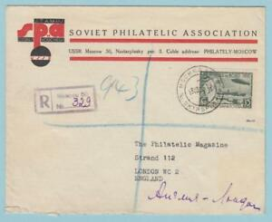 RUSSIA C27 ON 1935 ZEPPELIN REGISTERED COVER TO LONDON ENGLAND