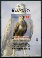 North Macedonia 2019 MNH Birds Buzzards Europa 1v M/S Birds of Prey on Stamps
