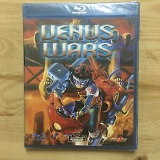 Blu ray **VENUS WARS** anime nuovo 1989 Yamato Video