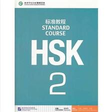 Chinese Mandarin students textbook :Standard Course HSK +1 CD (mp3) -Volume 2